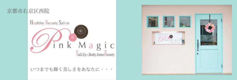 Healthy Beauty Salon PINKMAGIC